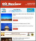 Oil Review Africa e-newsletter