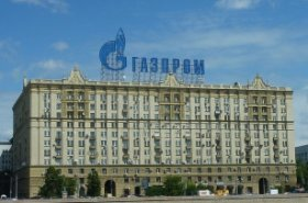 Gazprom Signs LNG deal with Ghana
