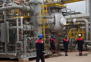 Atuabo Gas Plant of the Ghana Gas Company Government of Ghana Commons