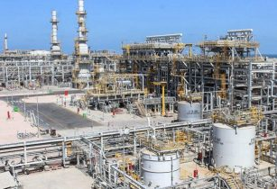 BP announces gas production from West Nile Delta development