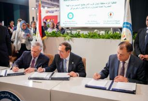 Neptune Energy signs Gulf of Suez exploration licence