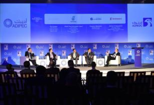 Focus on digitalisation in oil and gas during ADIPEC 2018