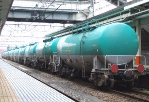 Tail of Japan Oil Transportation Freight Train